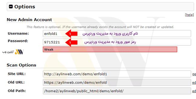 create wp admin user aylinweb - آموزش نصب بسته نصبی قالب وردپرس یا Quickstart + ویدئوی آموزشی گام به گام