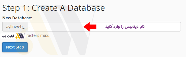 database name aylinweb - آموزش نصب بسته نصبی قالب وردپرس یا Quickstart + ویدئوی آموزشی گام به گام