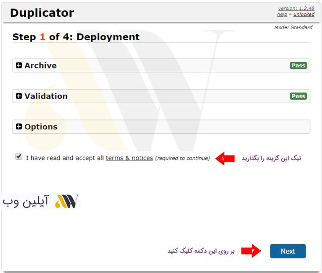 duplicator one section aylinweb - آموزش نصب بسته نصبی قالب وردپرس یا Quickstart + ویدئوی آموزشی گام به گام