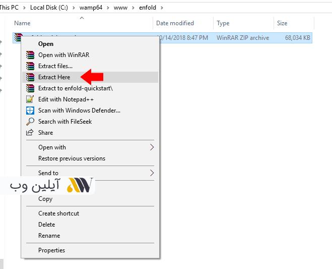 extract files 1 - آموزش نصب بسته نصبی قالب وردپرس یا Quickstart + ویدئوی آموزشی گام به گام