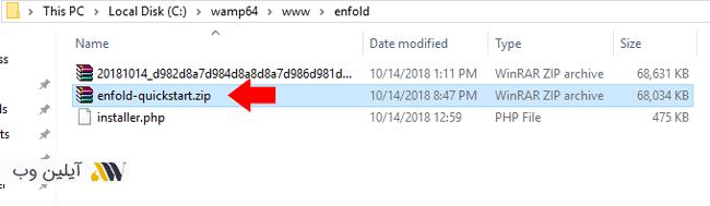 extracting files - آموزش نصب بسته نصبی قالب وردپرس یا Quickstart + ویدئوی آموزشی گام به گام