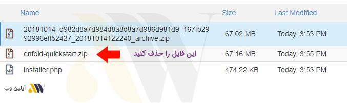 extrat files contect - آموزش نصب بسته نصبی قالب وردپرس یا Quickstart + ویدئوی آموزشی گام به گام