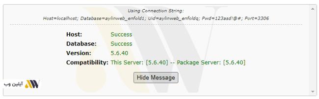 test database aylinweb - آموزش نصب بسته نصبی قالب وردپرس یا Quickstart + ویدئوی آموزشی گام به گام