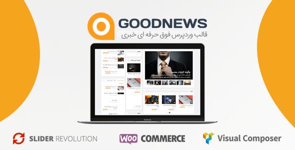 قالب GoodNews – قالب وردپرس خبری و همه کاره گودنیوز