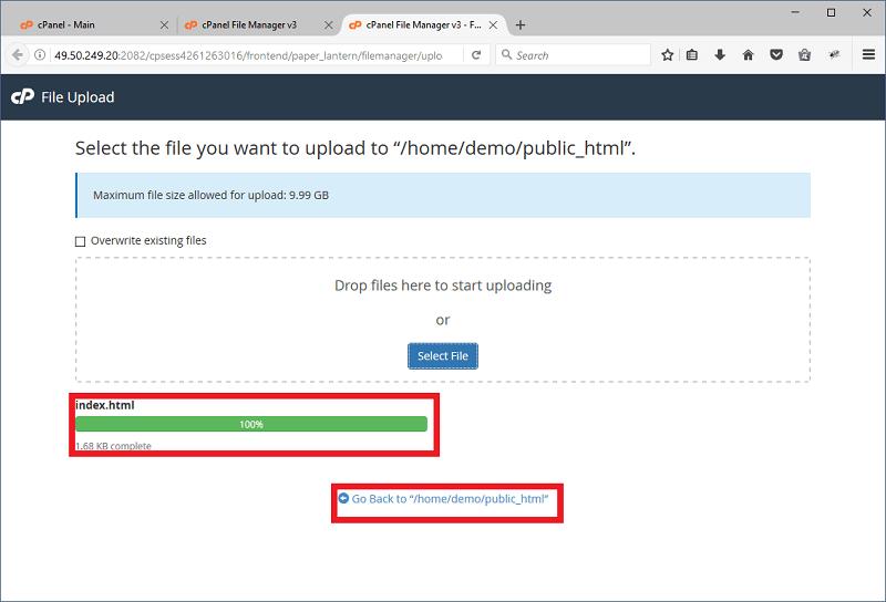 اتمام آپلود فایل در Cpanel