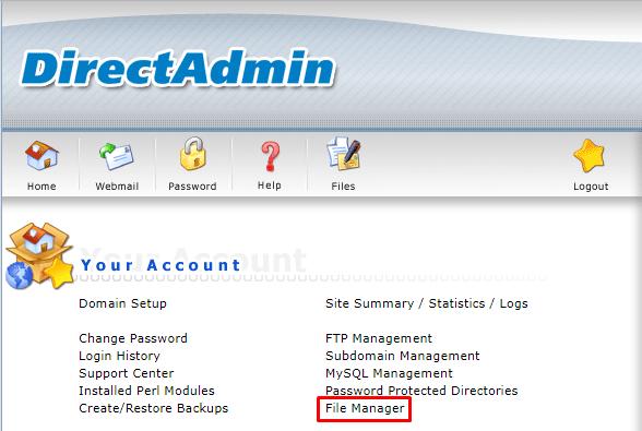 مدیریت فایل در directadmin