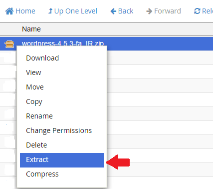 استخراج فایل زیپ