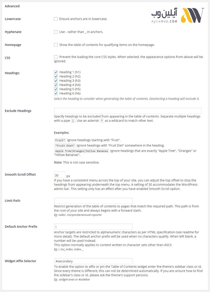 esay table 2 - ایجاد فهرست محتوا در وردپرس با افزونه Easy table of content به ساده ترین روش