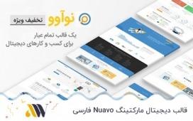 قالب وردپرس دیجیتال مارکتینگ و سئوی Nuovo | قالب چندمنظوره نوآوو (۱۰۰% اورجینال)