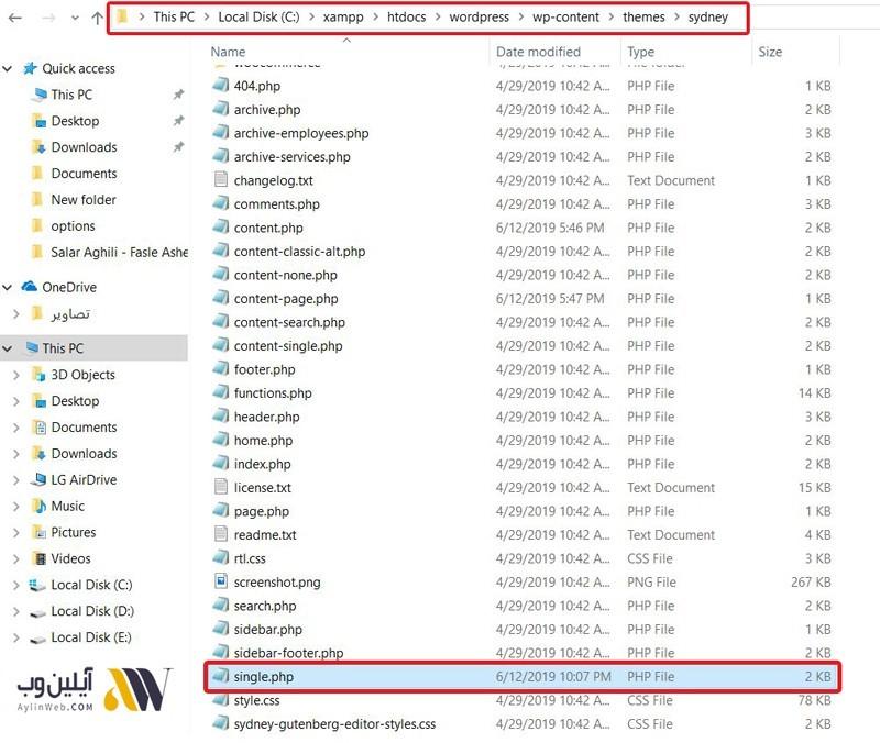 FILE silgle .php  - افزونه wp postviews و نمایش آمار بازدید از مطالب در وردپرس