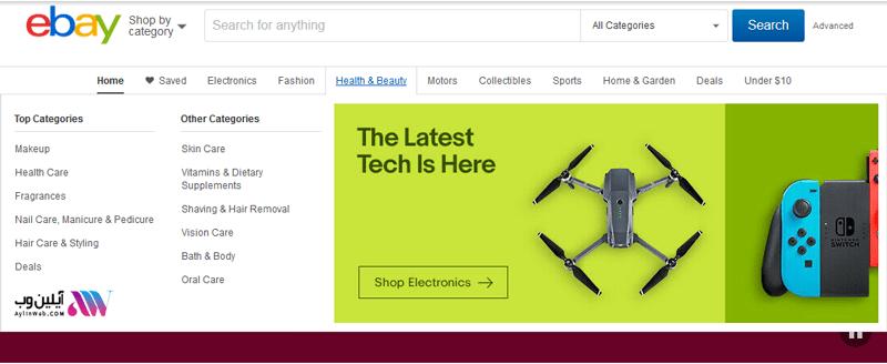 ebay mega menu - ساخت مگامنو در وردپرس با افزونه Max Mega Menu