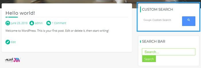 نمایش فرم جستجوی گوگل توی سایت