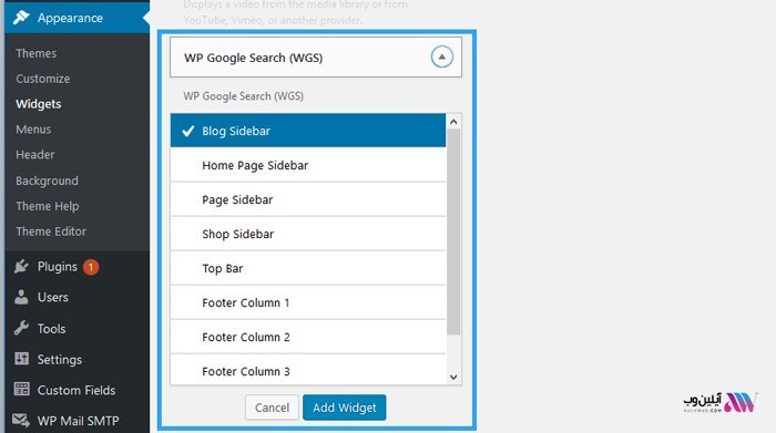 نمایش فرم جستجوی گوگل در وردپرس