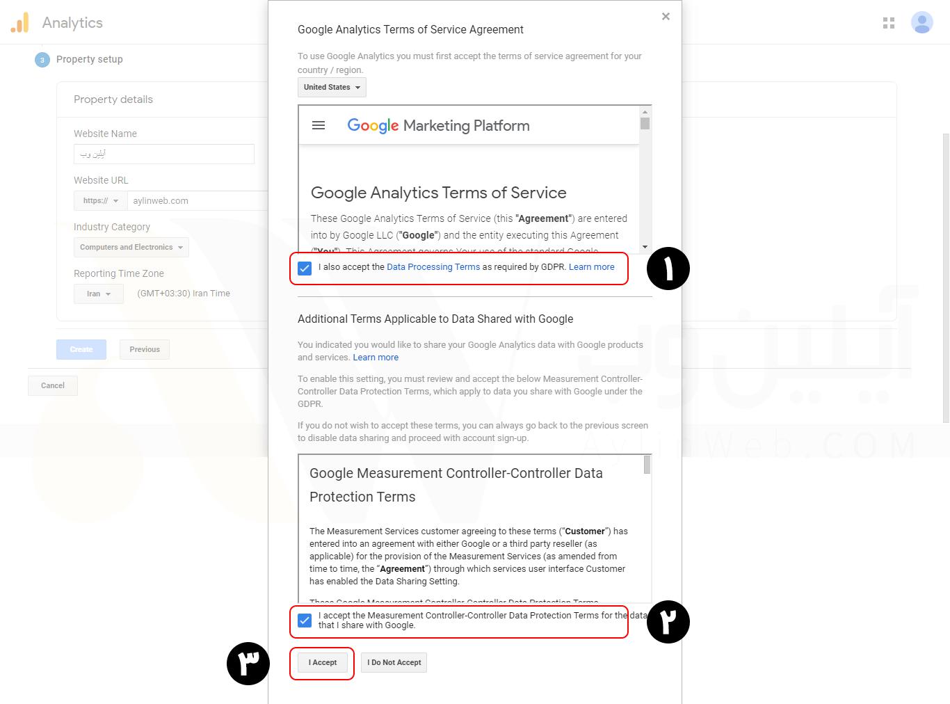 افزودن گوگل آنالیتیکس