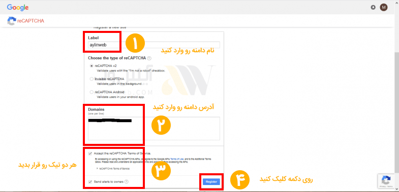 دریافت کد از گوگل