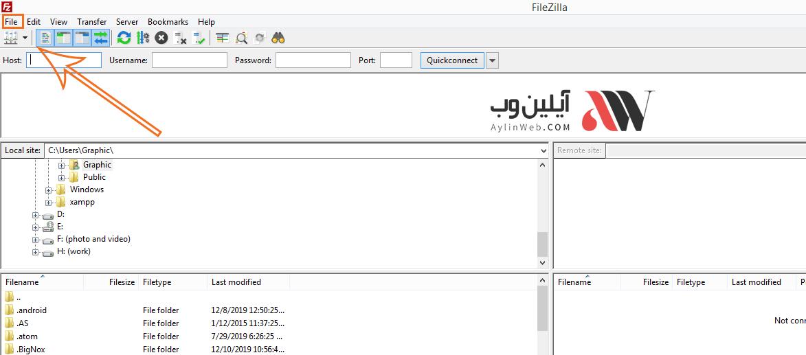 123 - نحوه مدیریت و آپلود فایل ها در هاست توسط نرم افزار filezilla