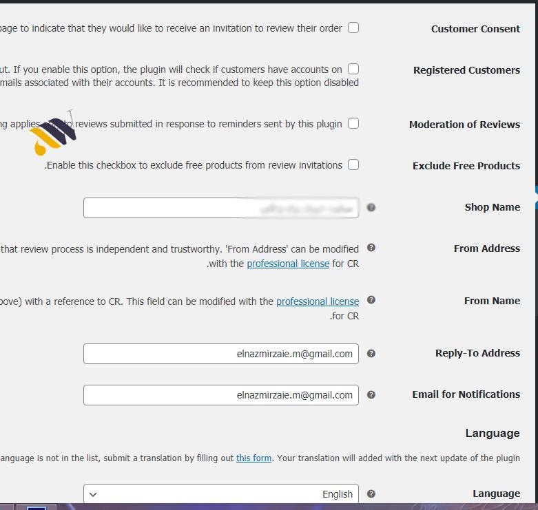 امتیازدهی به محصولات در ووکامرس با افزونه Customer Reviews for WooCommerce