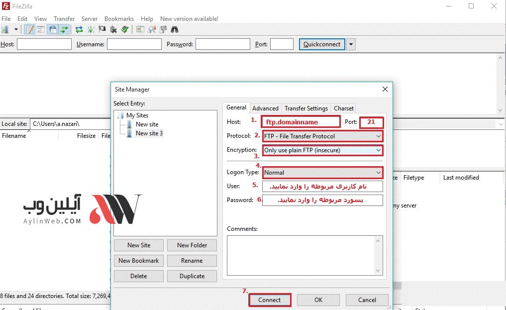 321 - نحوه مدیریت و آپلود فایل ها در هاست توسط نرم افزار filezilla