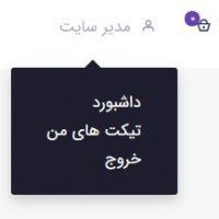 user menu 1