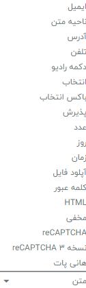 13 1 - معرفی و کاربرد المان های مختلف در صفحه ساز المنتور قسمت دوم