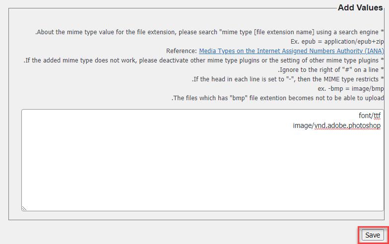 ذخیره فرمت های اضافه شده وردپرس