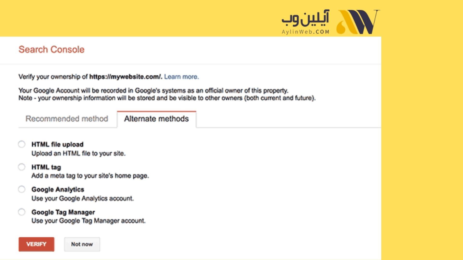 کارهای مرتبط به تاییدیه و احراز هویت در گوگل