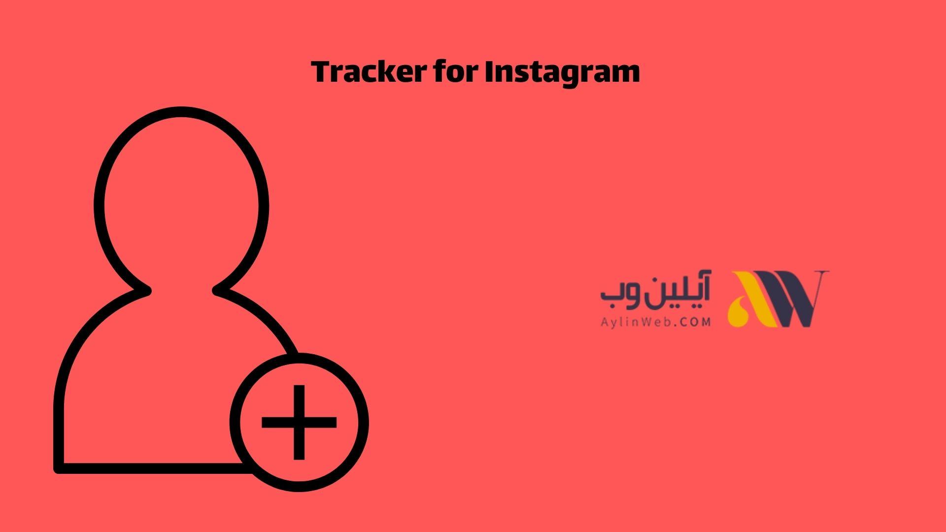 Tracker for Instagram