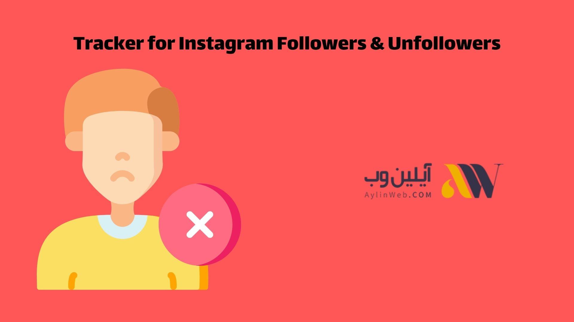 Tracker for Instagram Followers & Unfollowers